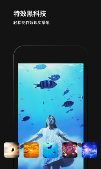 黑咔相机app官方版破解版