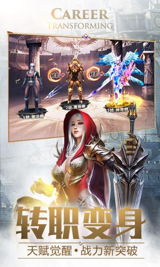 大天使之剑H5最新版免费版本