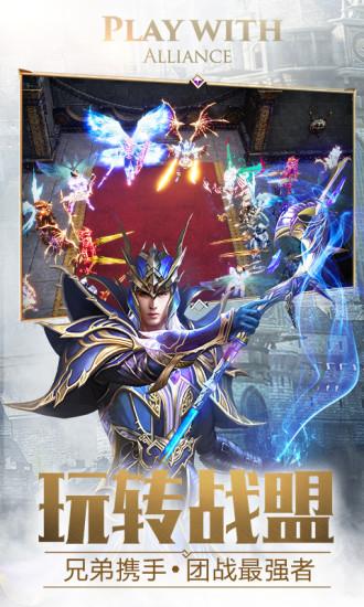 大天使之剑H5最新版下载