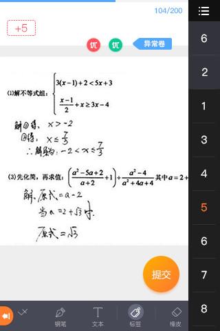 七天网络app下载最新版