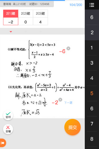 七天网络app下载破解版