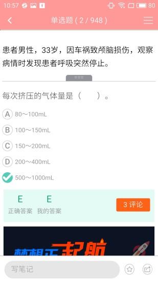 雪狐狸app官方下载下载