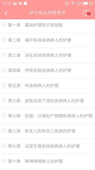 雪狐狸app官方下载最新版