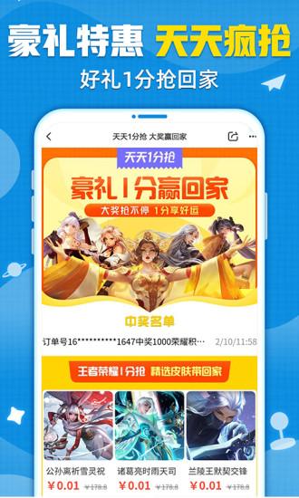 交易猫app下载下载