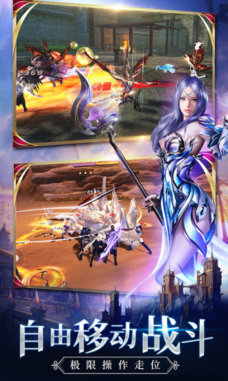 新剑与魔法破解版破解版