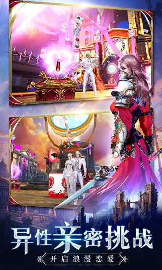 新剑与魔法破解版最新版