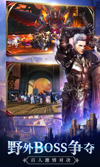新剑与魔法破解版免费版本