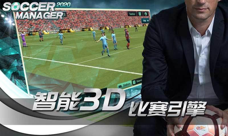 梦幻足球世界破解版无限金币最新版