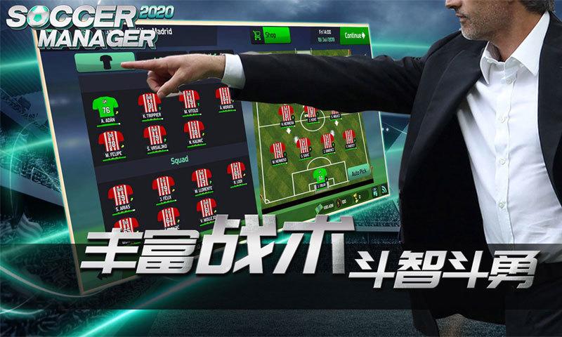 梦幻足球世界破解版无限金币免费版本