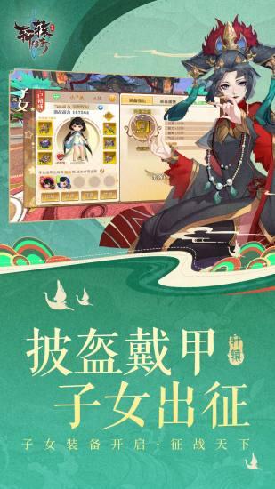 轩辕传奇手游破解版最新版