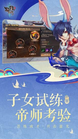 轩辕传奇手游破解版免费版本