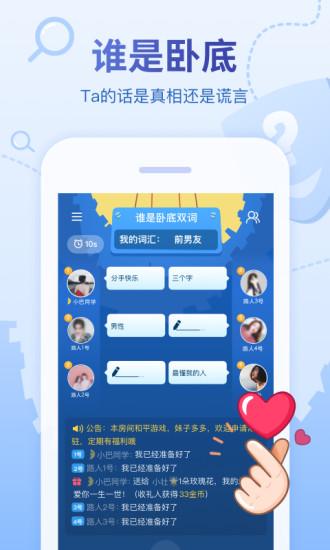 会玩app官方下载最新版