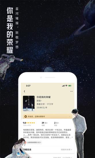 QQ阅读破解版内购免费下载