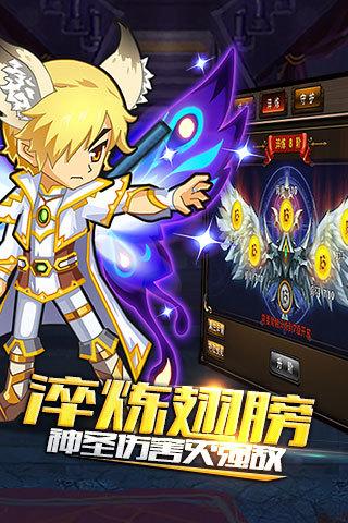 格斗之皇无限钻石破解版免费版本
