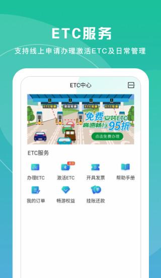 上海交通卡最新版最新版