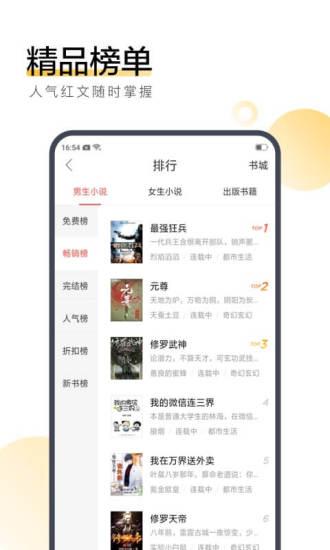 搜狗阅读破解版无限书币下载