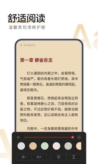 搜狗阅读破解版无限书币免费版本