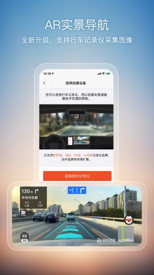 搜狗地图app官方免费下载