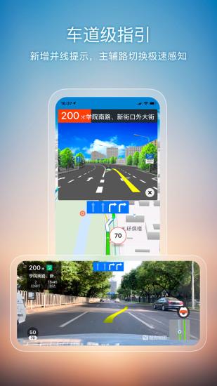 搜狗地图app官方免费下载最新版