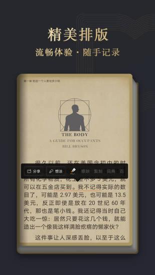 华为阅读app下载安装下载