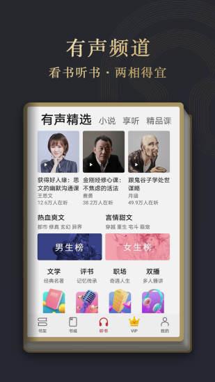 华为阅读app下载安装破解版
