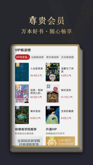 华为阅读app下载安装免费版本