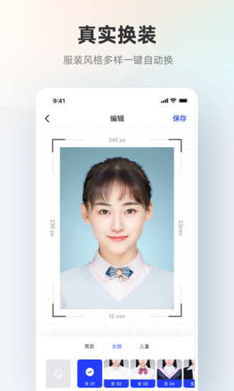 智能证件照app免费下载下载