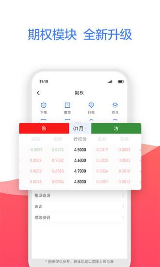 广发易淘金app手机版最新版免费版本