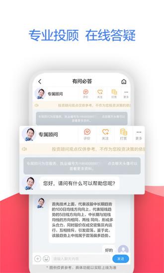 广发易淘金app手机版最新版下载