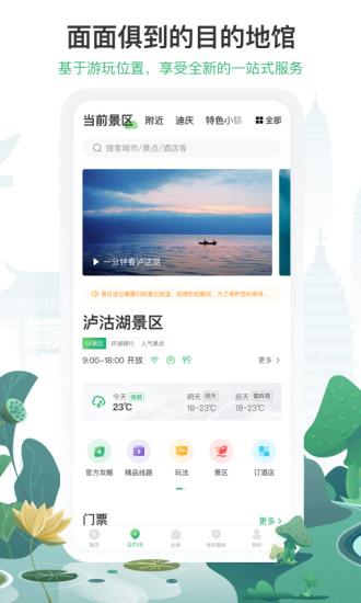 游云南app苹果最新版最新版