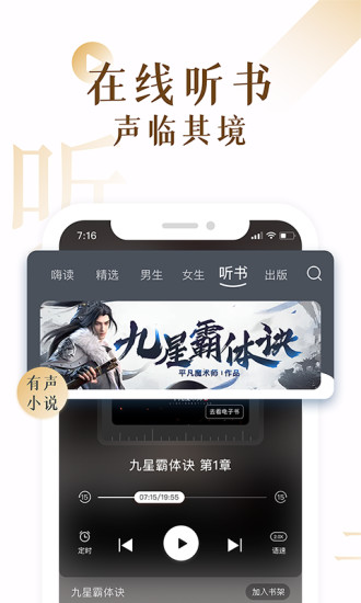 17K小说破解版最新版