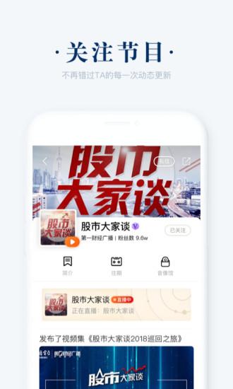 阿基米德app破解版免费版本