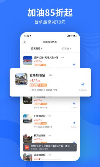 易车app最新版下载