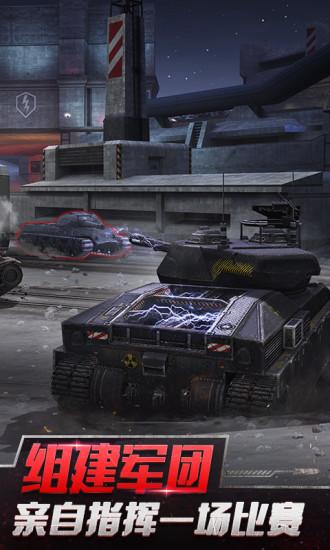 坦克世界闪击战破解版免费版本