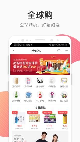 i百联app最新版破解版