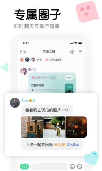 窝窝app下载安卓免费版本
